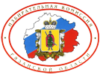 Территориальная избирательная комиссия Шацкого района
